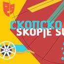 """Дирекцијата за култура и уметност на Скопје ја презентираше програмата на фестивалот """"Скопско лето"""""""
