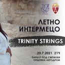 "Концерт на гудачкото трио ""Тринити стрингс"" во Аеродром"