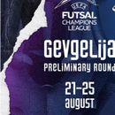 Гевгелија ќе биде домаќин на УЕФА футсал лигата на шампиони