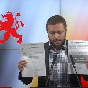 Арсовски: Шилегов и Весковски местеле тендер од 300.000 евра, ЈО да реагира