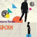 """Романот """"Врски"""" од Емануела Пагано објавен на македонски јазик"""