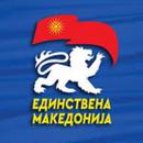 Единствена Македонија ги повлекува веќе утврдените партиски кандидати за Штип и Пласница, еве ги причините