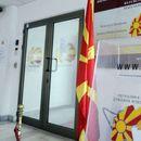 Скандалот со паднатиот софтвер во ДИК, му донесе обвинение на Оливер Дерковски