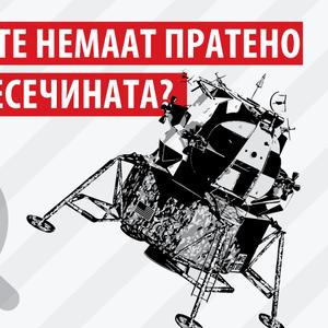Зошто русите немаат пратено човек на Месечината?