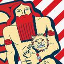 """""""Гилгамеш против Супермен"""" или """"за тоа како Месопотамија ја измислила Западната цивилизација""""."""