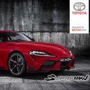 Нова Toyota Supra дебитира за три дена