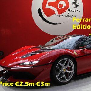 Се продава еден од само 10-те направени Ferrari J50 !