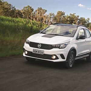 Fiat Argo Trekking – Урбан crossover но само за Јужна Америка, барем засега!