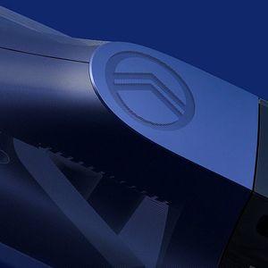 Citroen најави нов електричен автомобил