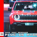 Jeep Renegade plug-in hubrid!