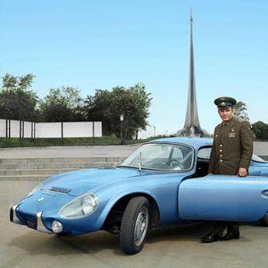Matrа Djet на Јуриј Гагарин на аукција