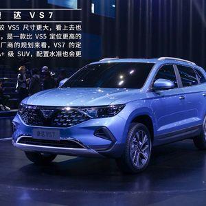 Во Кина FAW Volkswagen ќе го прпизведува и Jetta VS7 – голем SUV