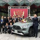 Toyota Rav4 Автомобил на годината 2019 во Јаапонија!