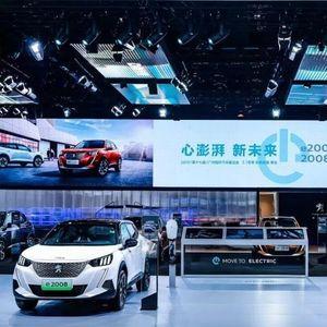 PSA ќе ги електрифицира сите бензински модели во Кина