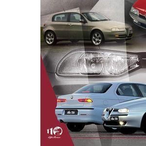 """""""Storie Alfa Romeo"""" осма епизода- Дизајн, спортски дух и иновации: модел 156 автентичен успех на брендот"""