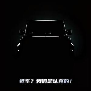Xiaomi основа посебен оддел за автономни автомобили