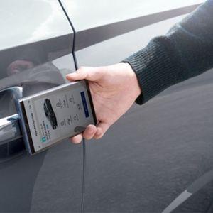 Дигитален клуч за новата Hyundai Sonata
