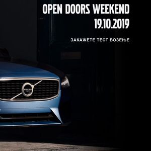 Volvo Open Doors Weekend во Скопје