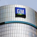 General Motors по цели 60 години доби ново лого