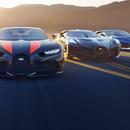 Volkswagen наскоро ќе одлучи за судбината на Bugatti