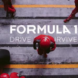 Викенд тарифа: Трејлер за третата сезона од F1 серијалот