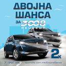 По едно Peugeot 3008 за двајца најдобри типувачи на Sport Life