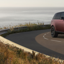 Премиерно претставен новиот Range Rover