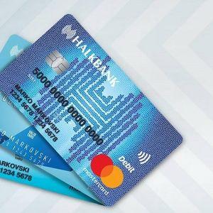 Неограничен број задоволства со Mastercard картичките на Халкбанк
