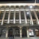Словенија ја суспендираше исплатата на дивиденда на банките и штедилниците