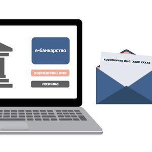 Народната банка со ново едукативно видео за електронско банкарство за подобрување на финансиската писменост