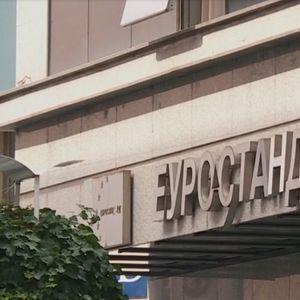Македонска берза трајно ја исклучи Еуростандард банка од членство во Берзата