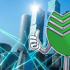 Сбербанк се подготвува да лансира сопствена криптовалута до пролет!?