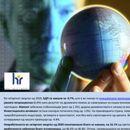 Објавен Макроекономскиот монитор на Фајнанс тинк за четвртиот квартал минатата година