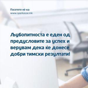 Оглас за вработување во Шпаркасе Банка Македонија