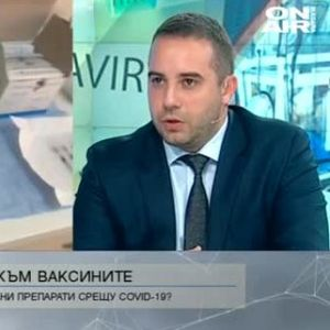 Богдан Кирилов: Лекарство за COVID-19 догодина