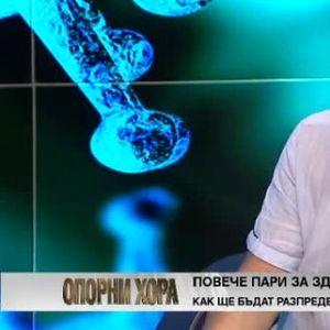 Д-р Кацаров: Без нужната реформа в здравеопазването - нищо няма да се промени