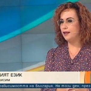 Езиковед: В съзнанието на българина политикът е лъжец