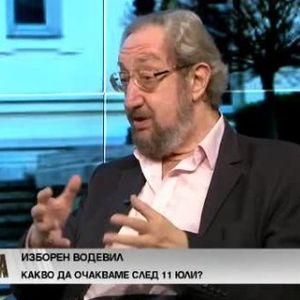 Юлий Павлов: Дали ще има ново правителство, зависи какво ще реши Слави Трифонов