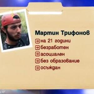Ексклузивно в Bulgaria ON AIR: Вижте дневника на убиеца на малката Кристин