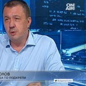 Куюмджиев: Нинова ще се присламчи към властта, докара БСП до самоубийство или тежка агония