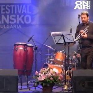 Джаз фестивалът в Банско е открит, 7 дни музиканти ще радват феновете