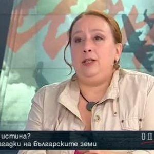 Необяснимите загадки на България