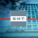 БНТ изпрати сигнала за политически натиск до европейските институции, дипломати и неправителствени организации