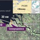Нов Чернобил до Архангелск заради  супероръжието на Путин