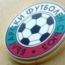 Славия триумфира с Купата на БФС при юношите младша възраст