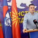 Приведен и Јанко Бачев