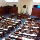 ВО ЖИВО: Почна седницата за уставни измени