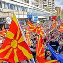 (ФОТО ГАЛЕРИЈА) од митингот за поддршка на Стево Пендаровски