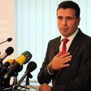 27 организации со осуда за изјавата на Заев