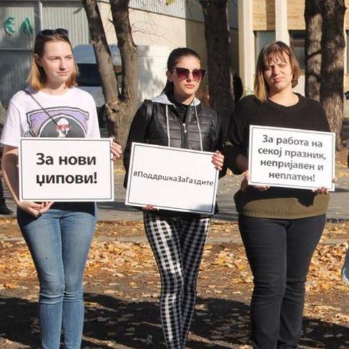 Ампева за протестот на текстилните работнички: Се pacплакав кога видов колку многу дојдоа